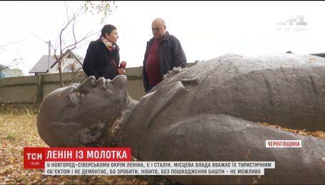 На Чернігівщині продали демонтованого Леніна за 220 тисяч гривень