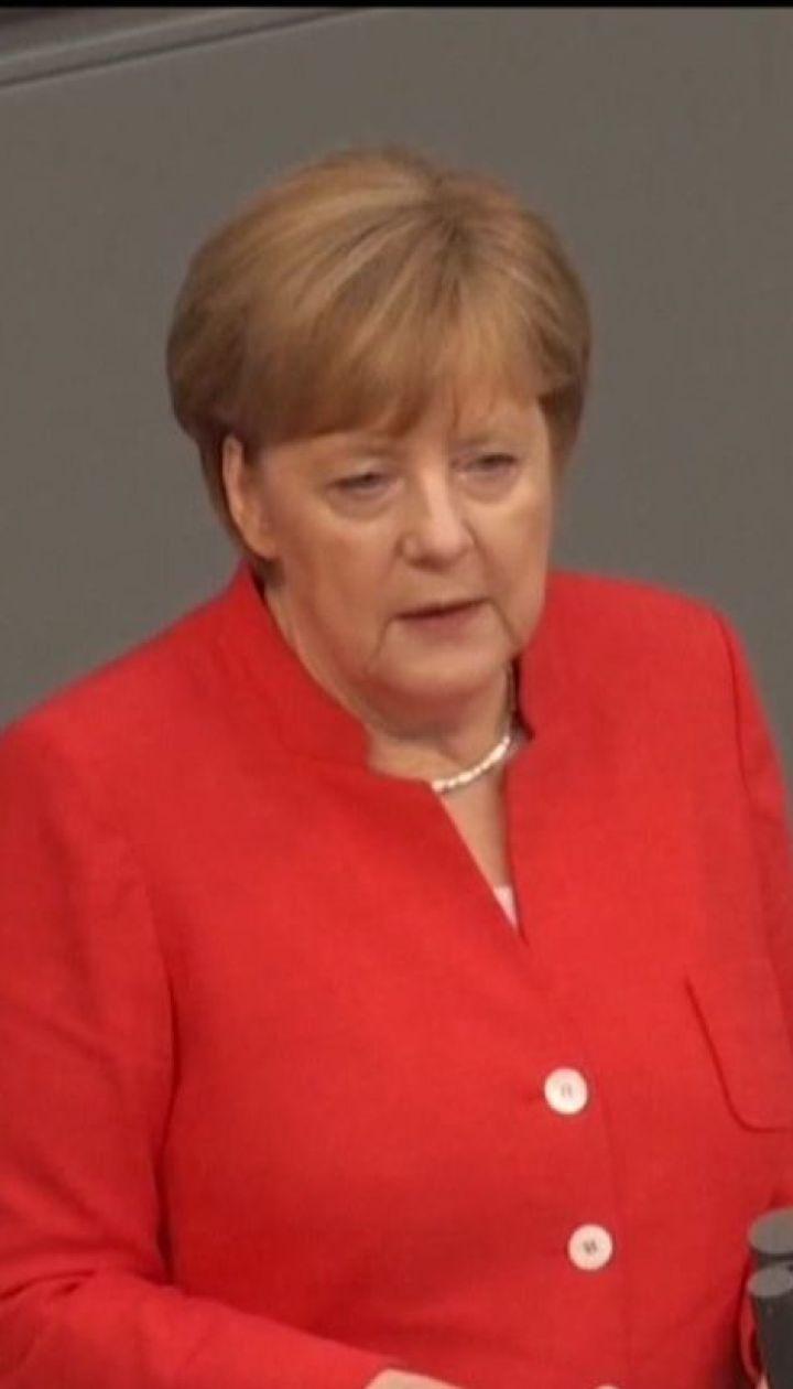 Ангела Меркель більше не балотуватиметься на посаду канцлера Німеччини