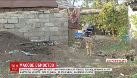 Двое серийных убийц закопали в собственном дворе пять человеческих трупов