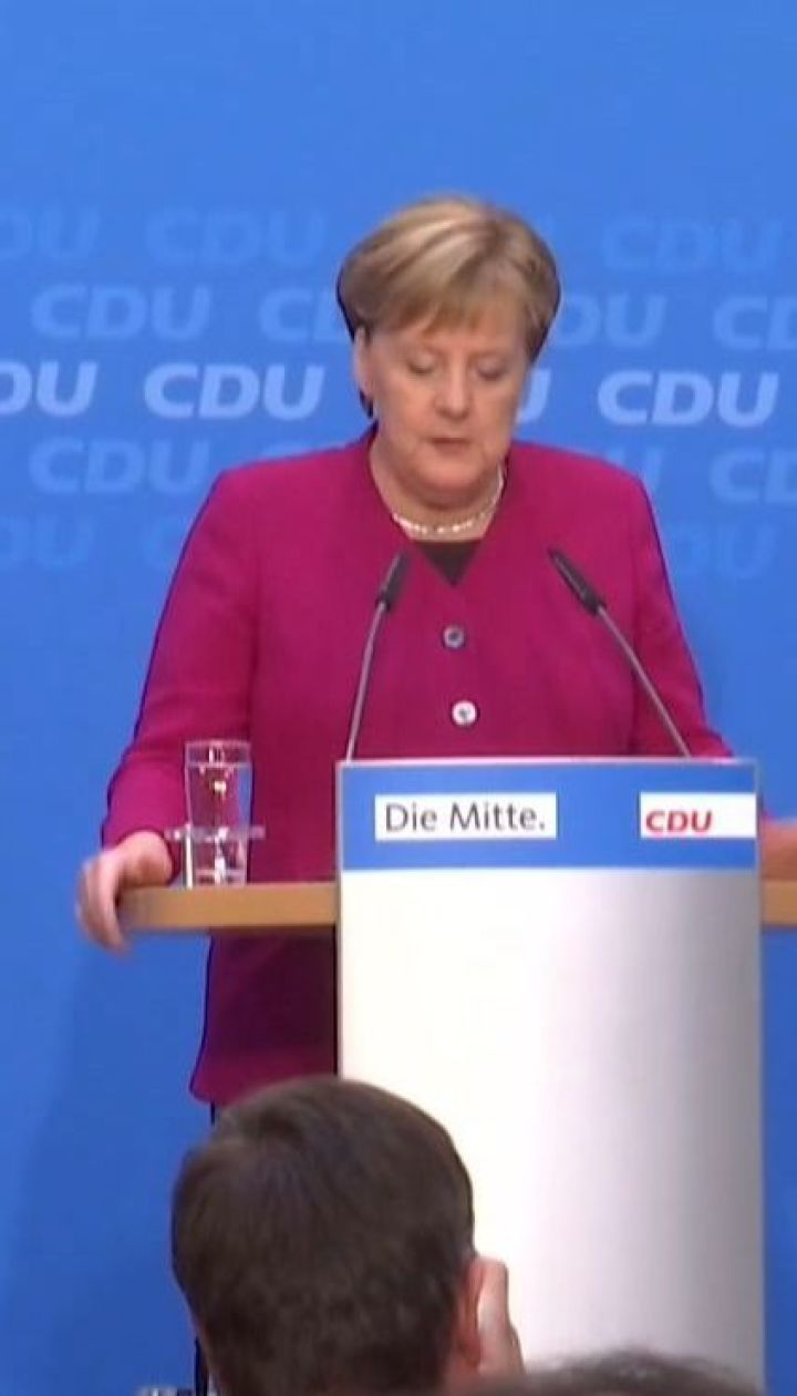Вона втомилася, вона йде: Ангела Меркель полишає політику