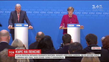 Она устала, она уходит: Ангела Меркель оставляет политику