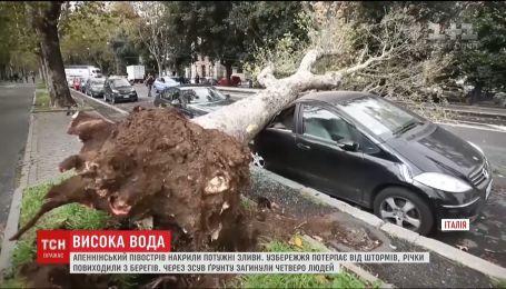 Апеннінський півострів накрили потужні зливи, є загиблі
