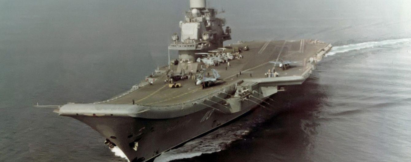"""На многострадальном российском авианосце """"Адмирал Кузнецов"""" вспыхнул пожар: три человека пропали без вести"""