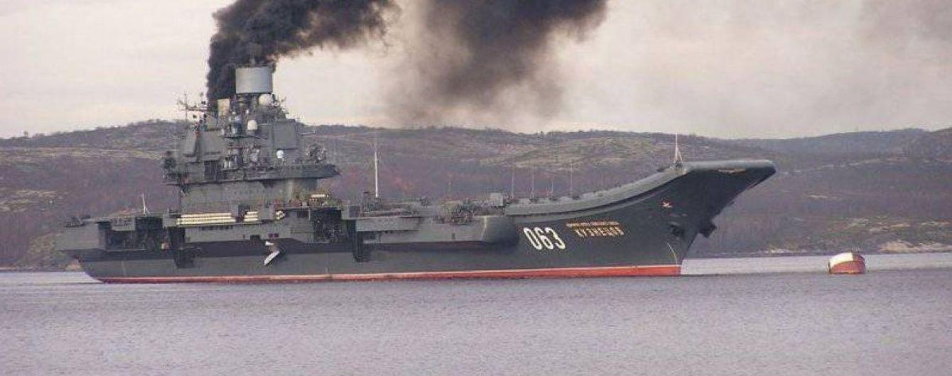 """Названа попередня причина серйозної НС із російським крейсером """"Адмірал Кузнєцов"""""""