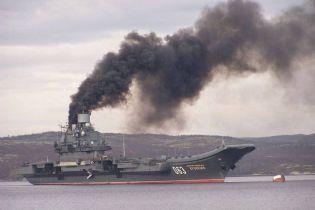 """Российский авианосец """"Адмирал Кузнецов"""" мог загореться из-за кучи мусора – СМИ"""