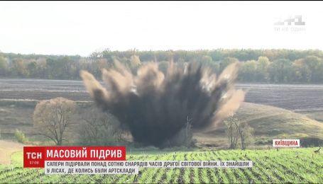 На Киевщине саперы взорвали более 100 снарядов Второй мировой войны