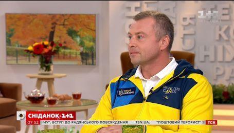 Ігри Нескорених: капітан української команди розповів про змагання у Сіднеї та зустріч із принцом Гаррі