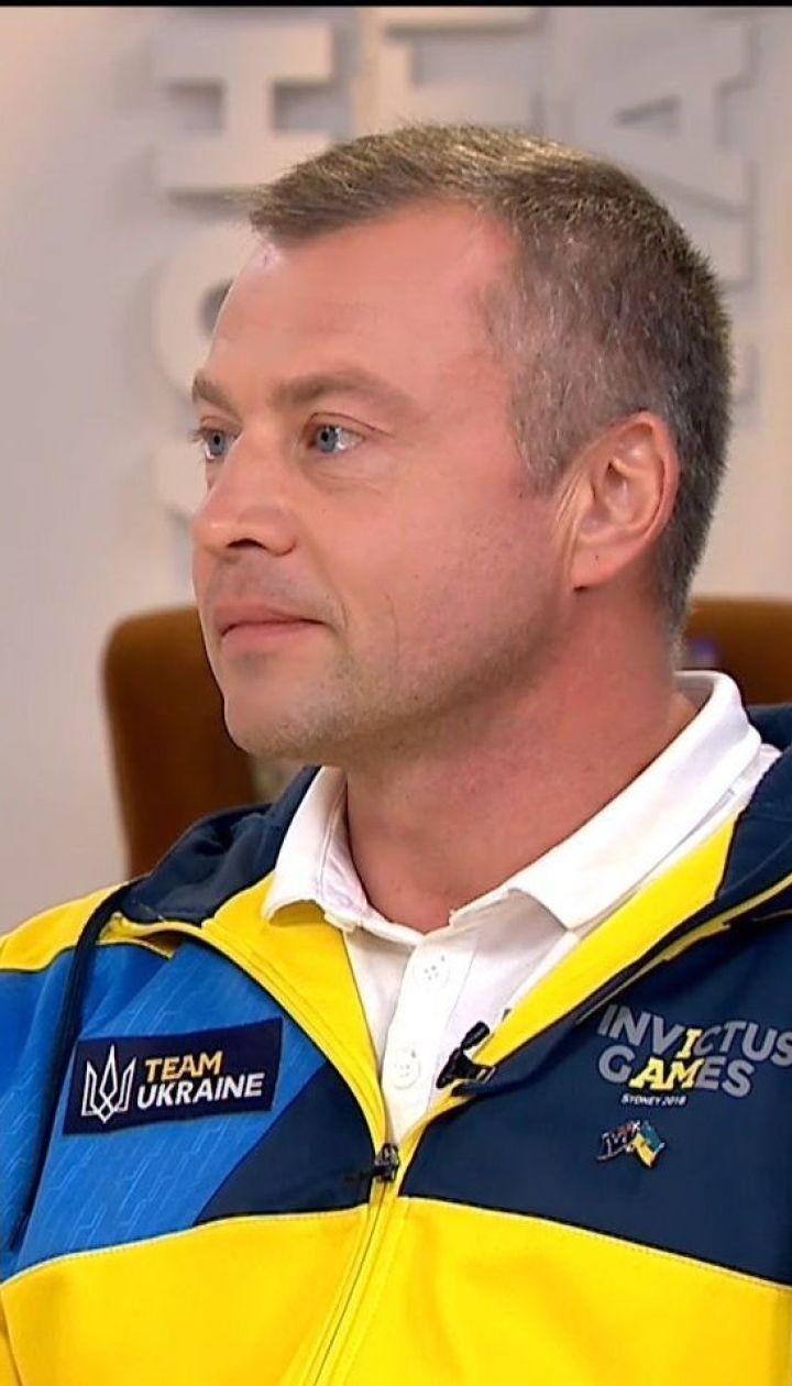 Игры Непокоренных: капитан украинской команды рассказал о соревнованиях в Сиднее и встрече с принцем Гарри