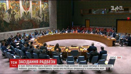 Радбез ООН проведе засідання щодо України