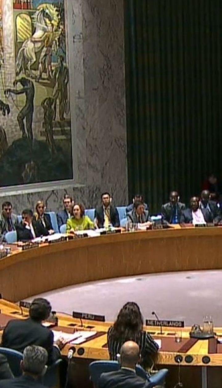 Совбез ООН проведет заседание по Украине