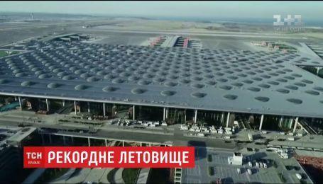 У Туреччині презентували найбільший аеропорт світу