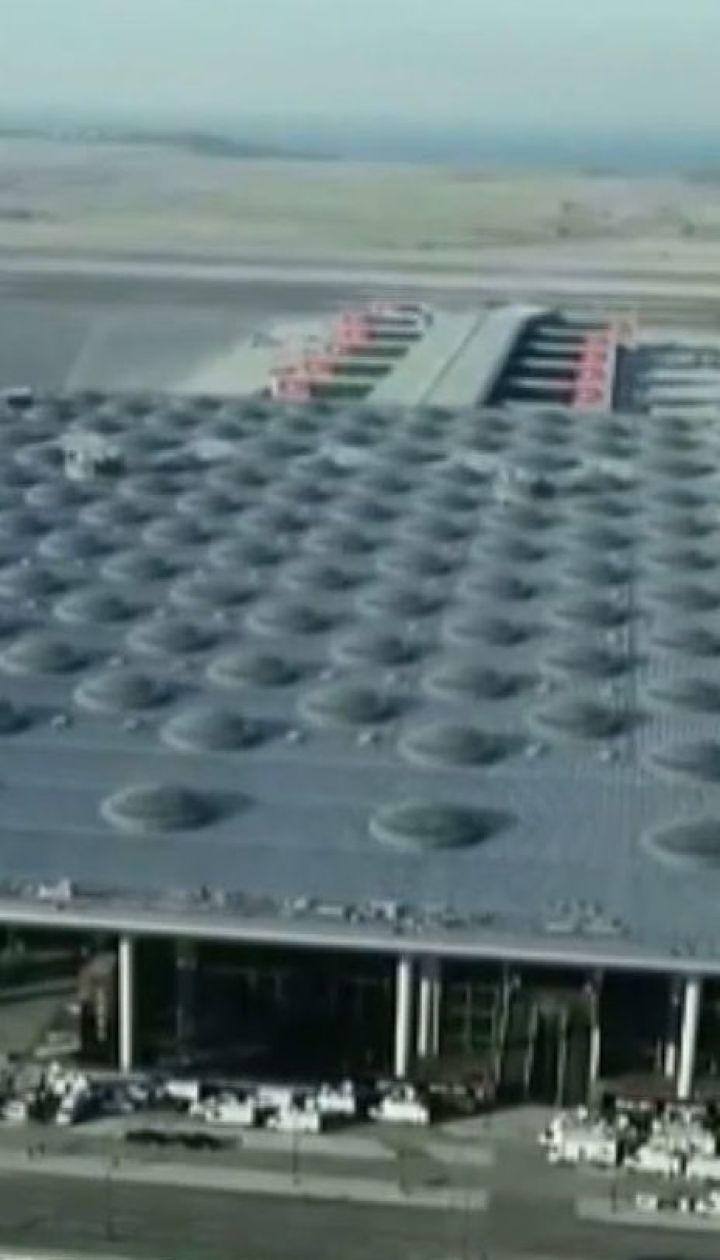 В Турции представили крупнейший аэропорт мира