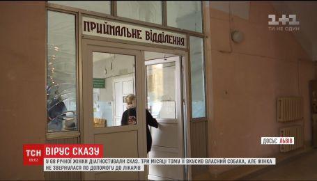 На Львівщині у 68-річної жінки діагностували сказ