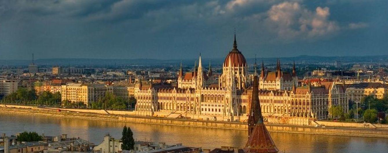 """В Угорщині більше немає """"уповноваженого щодо Закарпаття"""". Уряд змінив скандальну назву"""