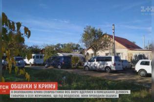 ФСБ похитила еще одного крымского татарина, у которого провели несанкционированный обыск