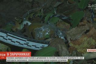 На Львовщине 53-летний рецидивист пытался взорвать себя и заложников в собственном доме