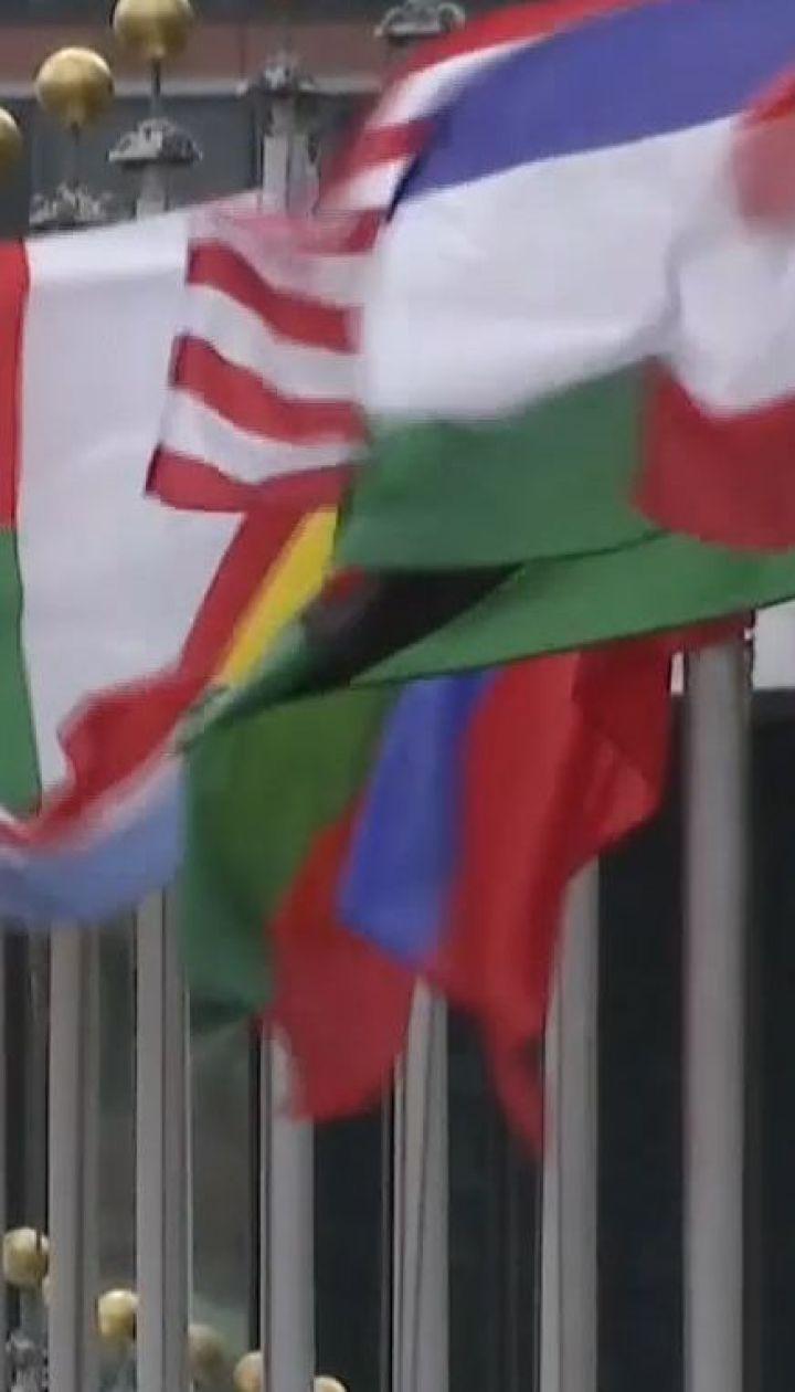 В Нью-Йорке проведут открытое заседание Совбеза ООН по ситуации в оккупированных районах Донбасса