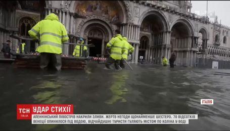 Число жертв непогоды в Италии возросло до 9