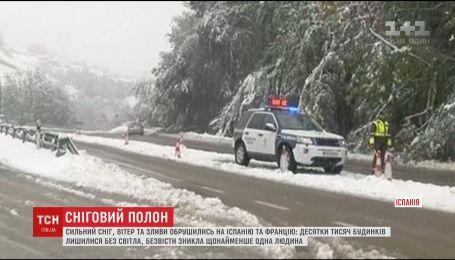 Непогода в Европе: снег, ветер и ливни обрушились на Испанию и Францию