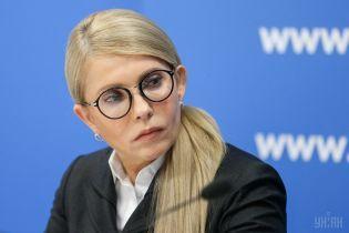 До ГПУ поскаржились на Тимошенко за неправдиві декларації. Луценко передав справу САП