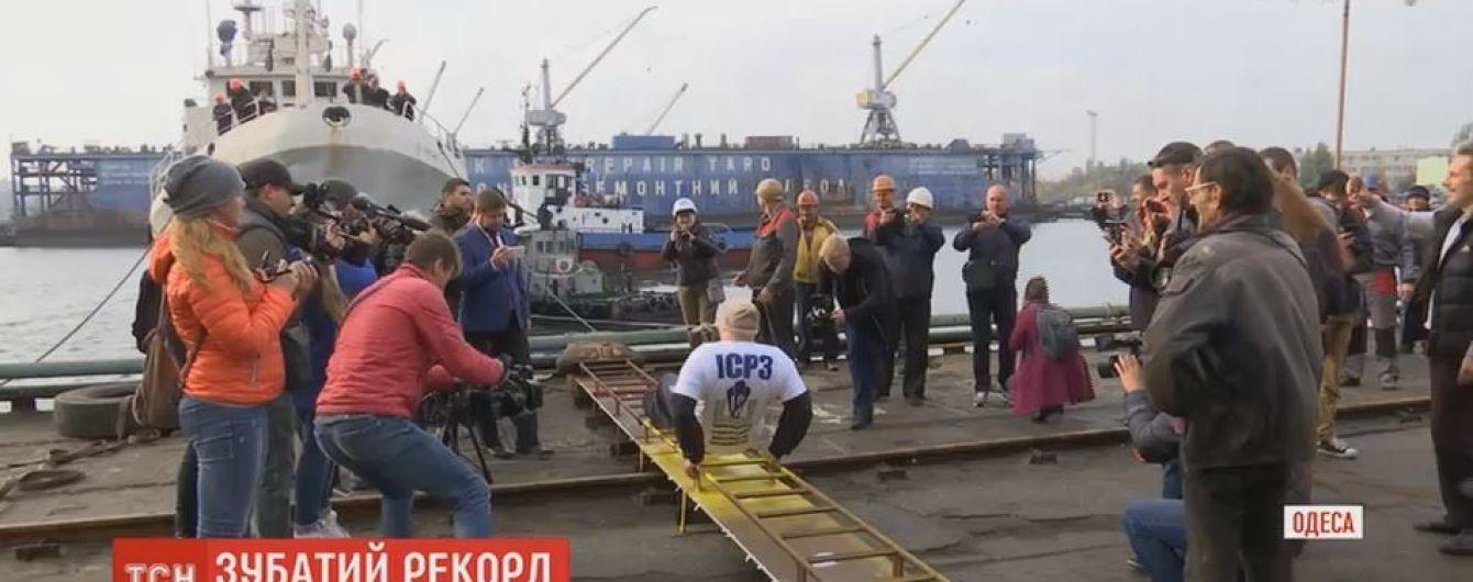 Український силач побив світовий рекорд власними зубами