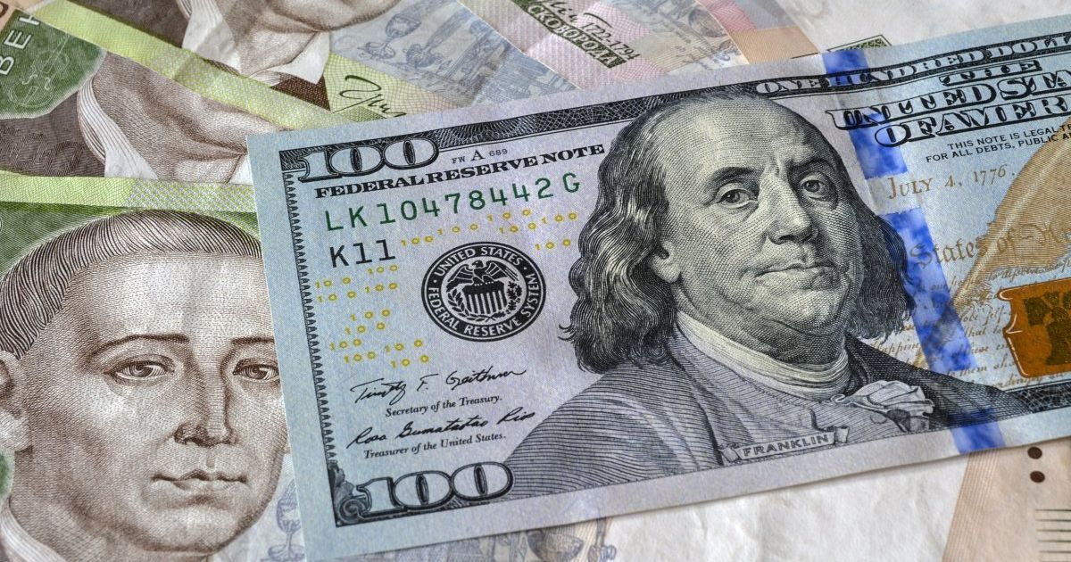 Курс гривны должен составлять 9,68 грн за доллар – Индекс Биг-Мака