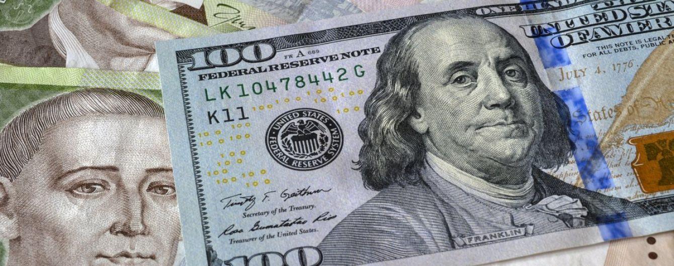 НБУ объявил курсы валют на вторник. Инфографика