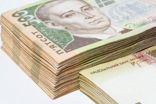 Киевлянин заплатил налогов почти миллиард гривен