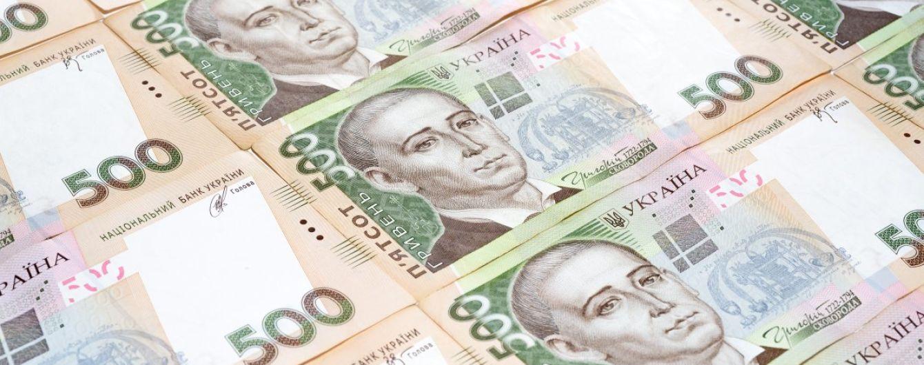 Минфин разместил облигации и привлек в бюджет еще 8 миллиардов гривен