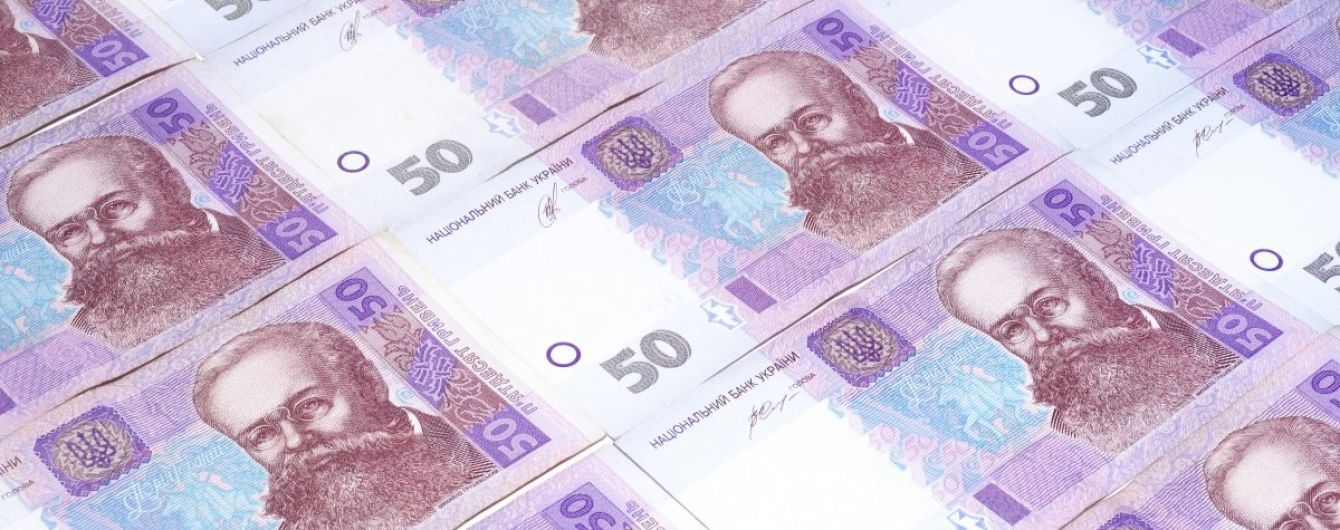 Реальная зарплата украинцев выросла на 18% в сравнении с 2013-м годом – Милованов