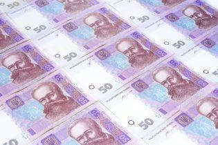 В этом году в Украине на 7% вырастут реальные зарплаты - отчет Нацбанка