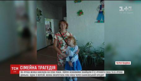 У селі на Чернігівщині жінка наклала на себе руки через банківський кредит