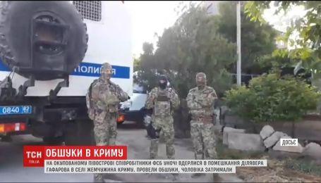 В оккупированном Крыму сотрудники ФСБ проводили обыски в квартире Дилявера Гафарова