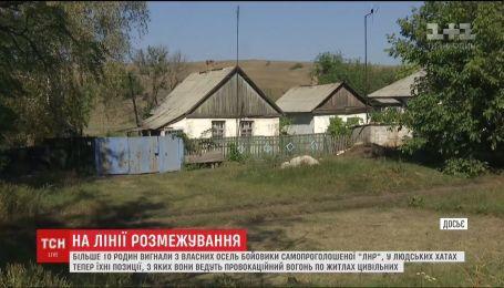 """Бойовики """"ЛНР"""" виселяють людей із будинків, розташованих на лінії розмежування"""