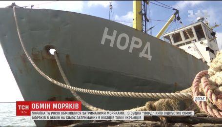 Україна та Росія обмінялися затриманими моряками