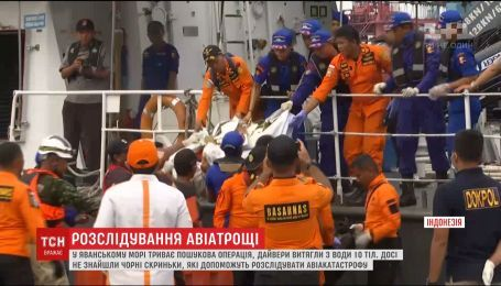 Індонезійська влада наказала перевірити всі літаки тієї ж моделі, який розбився напередодні