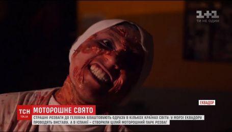 В морге Эквадора проводят спектакль в Хэллоуина