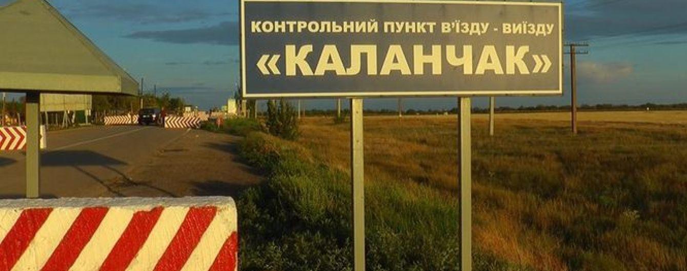 """""""Не обмін"""". У прикордонній службі прокоментували звільнення моряків в окупованому Криму та Україні"""