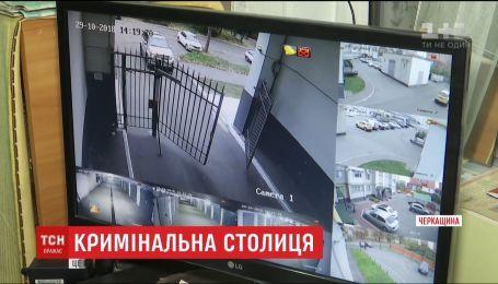 Нацполиция назвала Черкассы самым криминальным городом Украины