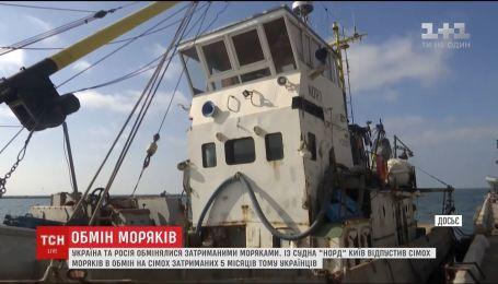 Украинских моряков, задержанных Россией в Черном море, обменяли на семерих российских
