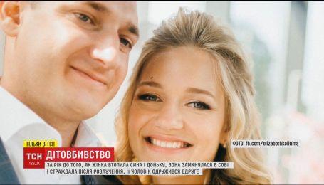 До вбивства двох дітей жінку могло підштовхнути розлучення з чоловіком