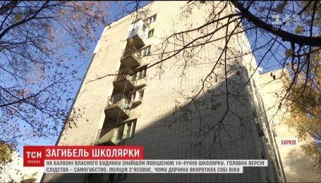 На балконі власного будинку батьки знайшли повішеною 14-річну доньку
