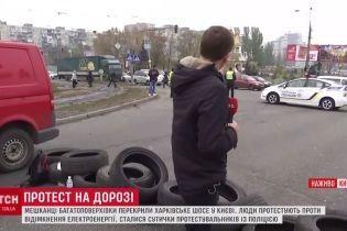 Лівий берег Києва зупинився в масштабних заторах через перекриту протестувальниками дорогу