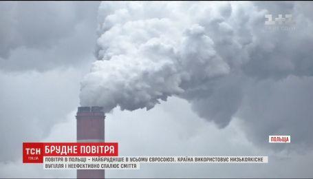 Експерти назвали країну Європи з найбільшим рівнем забрудненості повітря