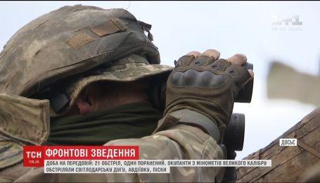 Оккупанты сосредоточили огонь на Приазовье и получили отпор