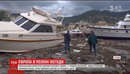 Апеннинский полуостров накрыли мощные ливни и наводнения