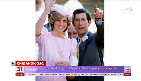 В свет выйдет скандальная автобиография принца Чарльза