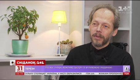 Украинский Хэллоуин: что думают об образах чертей и ведьм в церкви