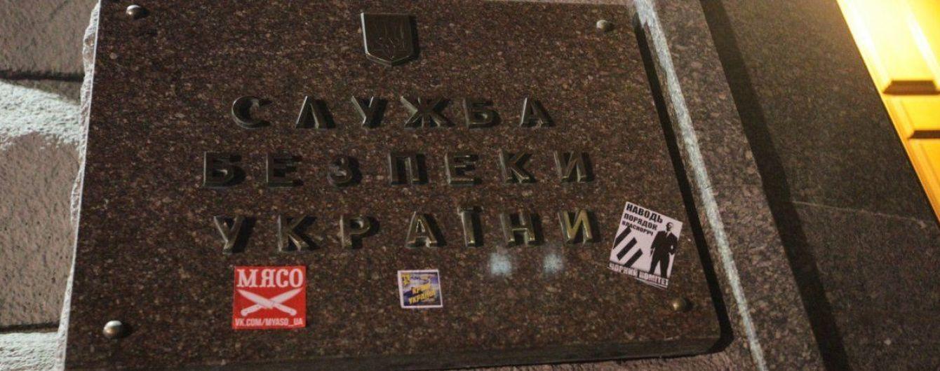 Російські спецслужби вербували родичів українських офіцерів – СБУ