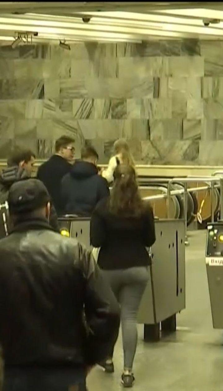 """Станцію метро """"Площа Льва Толстого"""" закрили для додаткової перевірки після замінування"""